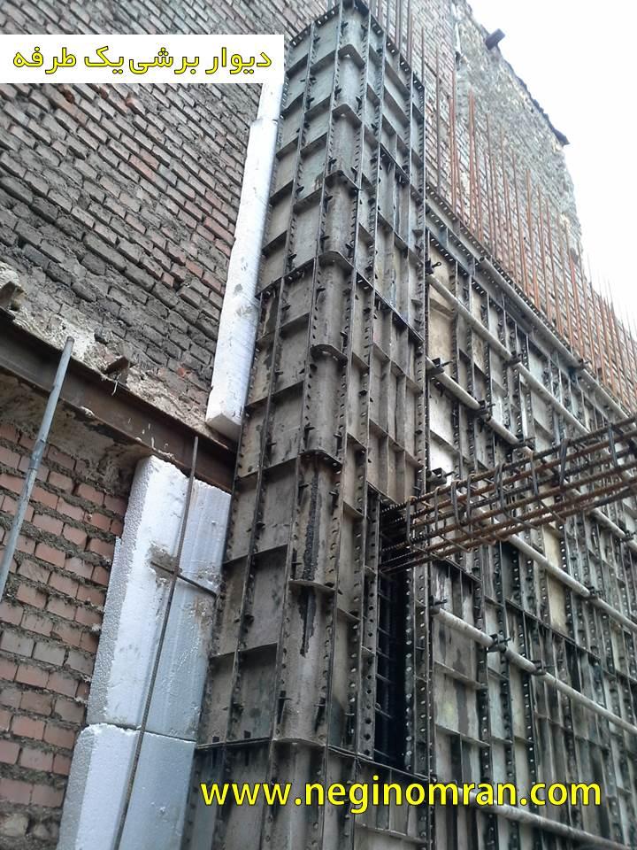 وظایف مهندس ناظر ساختمان