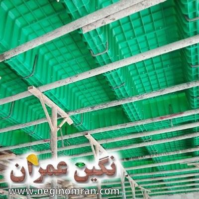 بهترین سقف سازه ای چیست 0